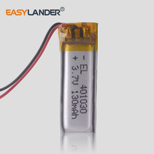 3.7v 130mAh 401030 Lithium Polymer Li-Po Rechargeable Battery For DIY Mp3 MP4 MP5 GPS