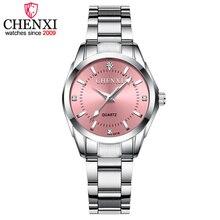 CHENXI Brand Women Quartz Watch Fashion Female Classic Rhinestone Clock Dial Ladies Stainless Steel WristWatch Girl Gift Watches все цены