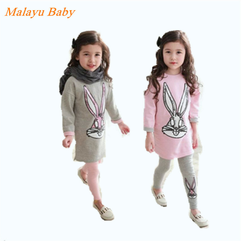Clearance Spring Children Girl Clothing Set Brand Cartoon Sports Suit 3-7 Years Kids Track suit Sweat shirts + Pants Baby girls