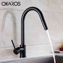 Okaros Кухня черный раковина кран хром Готовые Pull Пух холодной и горячей воды фильтруют Saver смеситель съемный torneira