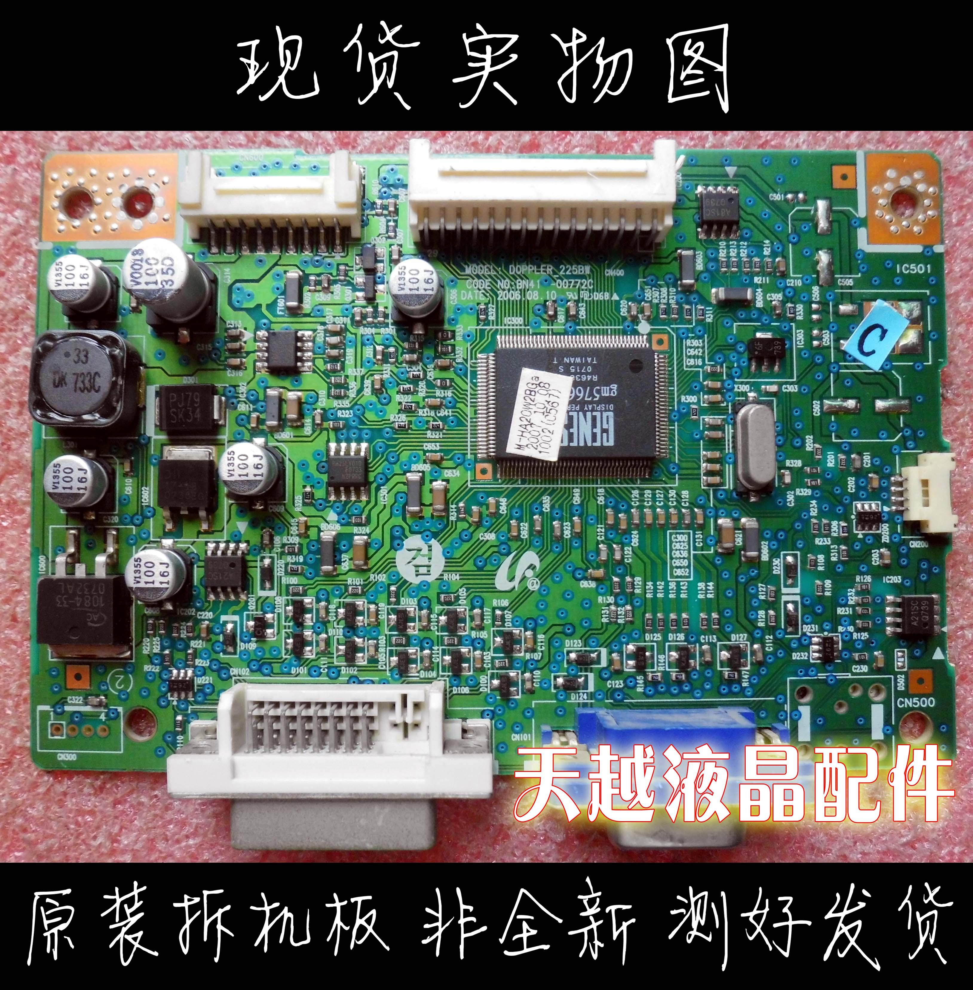 205BW Driven Plate 225BW Motherboard Samsung 205BW LCD Driver Board BN41-00772B/C