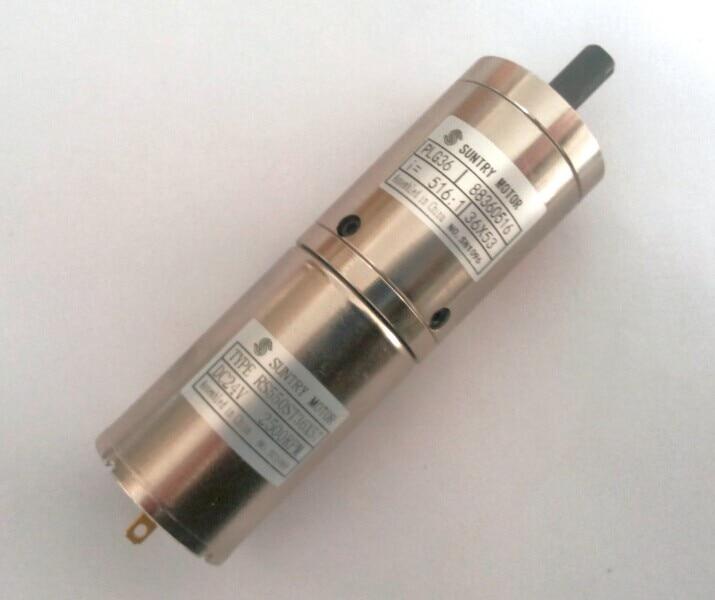 3.71:1 5.18:1 Nema14 Planetary Gear Motor 12V DC 36mm Diameter Planet Gearbox Motor