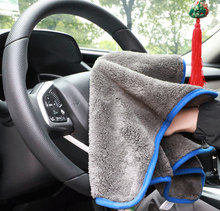 2pcs 40*40cm Large size Microfiber Cleaning Cloth for Car Wash Super Absorben Kitchen Towel rag Drying Care