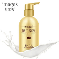 IMAGE Moisturizing Silky Body Milk Repair Nourish Body Lotion Skin Care Whitening Hydrating Exfoliating Body Care