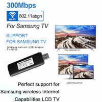 300 M sans fil Wifi adaptateur USB pour Smart TV Samsung TV carte réseau WiFi Dongle adaptateur 5G 300 Mbps WIS12ABGNX WIS09ABGN PC