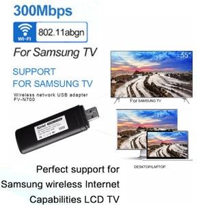 Image 1 - 300M אלחוטי Wifi מתאם USB עבור טלוויזיה חכמה Samsung טלוויזיה כרטיס רשת WiFi Dongle מתאם 5G 300Mbps WIS12ABGNX WIS09ABGN מחשב