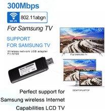 محول USB لا سلكي 300 متر للتلفاز الذكي بطاقة شبكة تلفاز سامسونج محول دونجل واي فاي 5 جيجا بايت 300 ميجابت في الثانية فيس12abgnx فيس09abgn PC