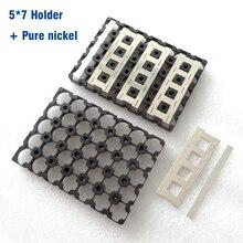Suporte da bateria, 5*7 18650 e níquel puro 7s5p titular + suporte de plástico do níquel puro para 7s 24 pacote de bateria de íon de lítio v 10ah 15ah