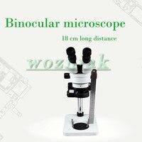 Мобильный телефон ремонт увеличительное стекло бинокулярный микроскоп hd 7 45 раз непрерывное Масштабирование ультра высокая 18 см расстояни