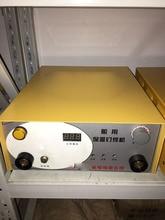 Capacitor Discharge CD Welder Welding Machine for Insulation Pin  washer Stud pin Welding pin