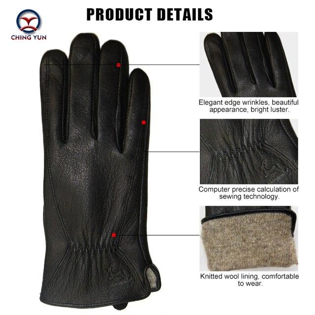 Зимние мужские перчатки из кожи оленя 3