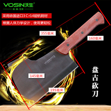High quality Axe chop bone knife +axe mincing+handmade cut tools + kitchen knives axe cutting tool+ Kitchen Accessories