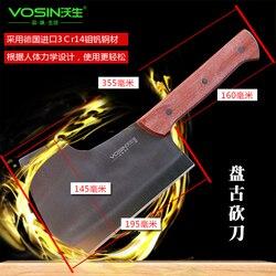 YAMY & CK haute qualité hache hacher os couteau + hache hacher + fait à la main couper os outils + couteaux de cuisine hache + outil de coupe + accessoires de cuisine