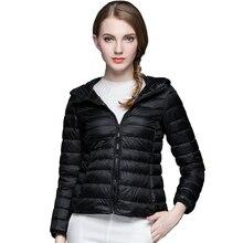 Packable Women's Winter Jacket Puffer Long Sleeve Solid Female Warm Down Coat Women Hooded Winter Coat Casaco Feminino