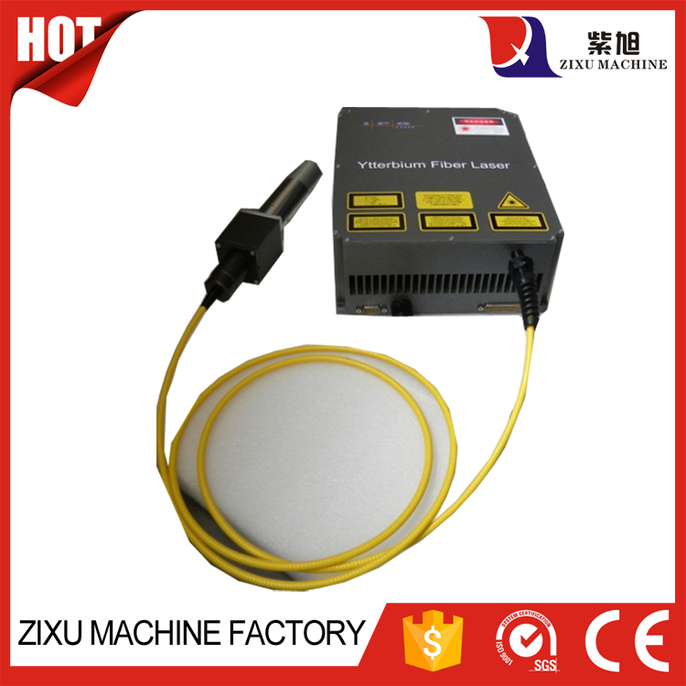 30w IPG Laser Generator