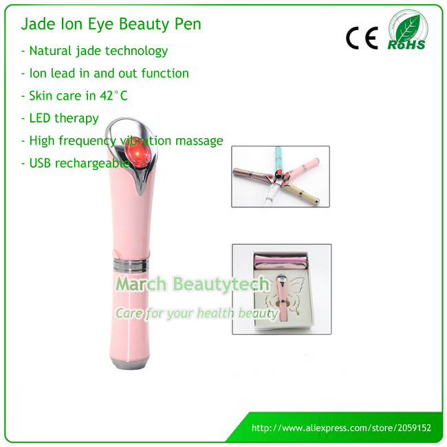 Handheld USB Rechargeable Photon Skin Rejuvenation Jade Eye Massage Pen Eye Facial Wrinkle Remover Beauty Device Vibration healthsweet 24k gold mini massage device electric eye massager facial vibration thin face magic stick anti bag pouch wrinkle pen