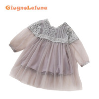Summer Girls Chiffon Lace Ruffles Dress For Birthday Party Solid Infant Baby Kids Girls Fluffy Tulle