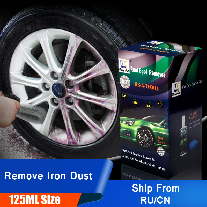 US $17 54 27% OFF|Rising Star RS A TFQ01 Rust Spot Remover 125ml Kit for  DIY users Car Wheel Rim Rust Remove and Cleaning Products Rust converter-in