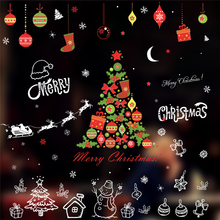 New Merry Christmas Tree Snowflake Wall Stickers For Kids Rooms Window Home Decor Vinyl New Year Wall Decals Diy Posters white snowflake merry christmas tree vinyl wall sticker glass window decoration decals diy home decor murals removable m 161