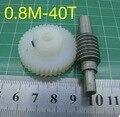 0.8M 40T  Nylon Worm Gear Steel Rod Robot Manipulator Reduction Gear Box Gears Home Improvement -