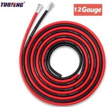 Электрические провода 12 AWG силиконовые провода 12 калибра подключить провод кабели черный и красный мягкий и гибкий из луженой медный провод