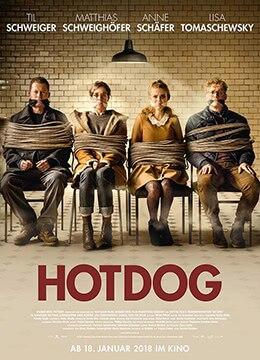 《热狗》2018年德国喜剧,动作电影在线观看