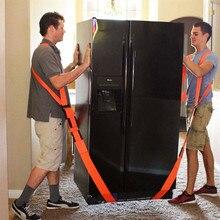 Ремни для переноски мебели подъемный подвижный ремень транспортный ремень Наручные Ремни мебель для домашнего перемещения дома удобные инструменты