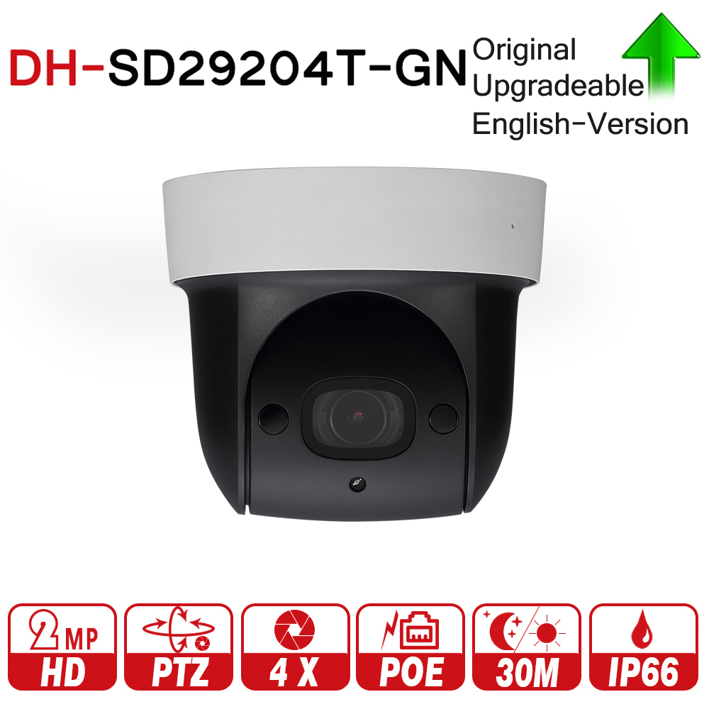 DH SD29204T-GN with logo original 2MP 1080P 4X Optical Zoom PTZ Network IP  Camera Triple-streams 30M Night Vision ICR WDR POE d4e8db6e40