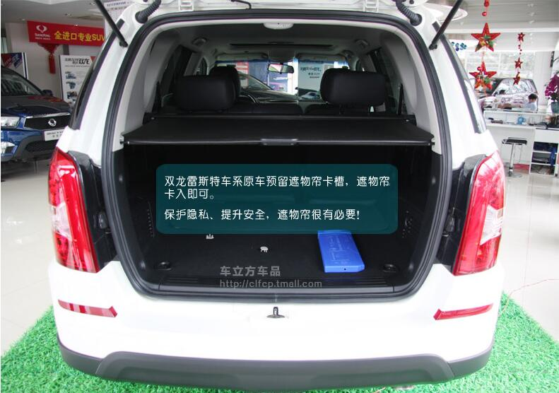 NEW Car Rear Trunk Security Shield Shade Cargo Cover For SsangYong Rexton/II/W 07 10/11 14/2015 2016 2017 Fast Shipping by EMS