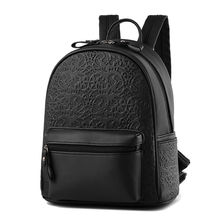 Edgy Embossing Korean Style Simple Zipper Backpack Women Preppy Style Stylish Schoolbag Female Daypack Designer PU Packsack(China)