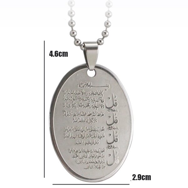 Muslim Allah four Qul suras stainless steel pendant & necklace. Islam Gift & Jewelry