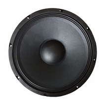 STARAUDIO  SDC-1550 Pro DJ PA  2500W 15″ Raw Speaker Subwoofer 8 Ohm Magnet Sub Woofer Bass