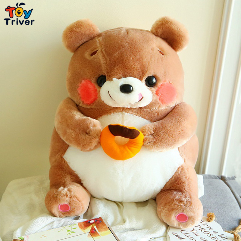 Plush Shy Bear Toy Cartoon Doughnut Bears Doll Baby Kids Children Toys Birthday Gift Shop Home Decor Ornament Drop Shipping