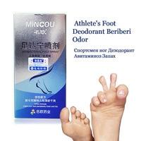 Feet Care Antibacterial Foot Spray 30ml Anti Itchy Remove To Beriberi Remove The Odor Remove