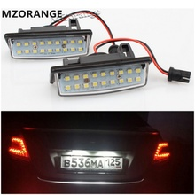 цена на 1 Pair LED License Number Plate light for Nissan TEANA J31 J32 Maxima Cefiro Altima Rogue Sentra Car Lamp Car Accessories