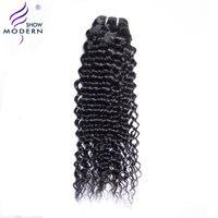 הצג מודרני שיער מלזי שיער מתולתל Weave אדם חבילות שיער 1 Piece צבע שחור רק טבעי תוספות שיער רמי שאינו שיער