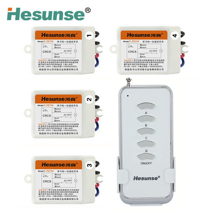 ФОТО Y-F211A1N4 Hesunse 220V  Four Ways Digital Wireless Remote Switch With 4 Receivers 110V Could Customized