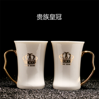 one pair sale Crown Ceramic Bathroom mouthwash and toothbrushing cup with handle holder toothbrush and toothpaste Storage mug