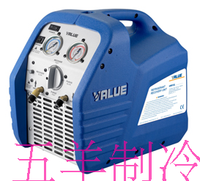 Genuine Leap Brand Refrigeration Tools Over The Mini Cylinder Refrigerant Recovery Machine VRR12L Refrigerant Recovery Machine