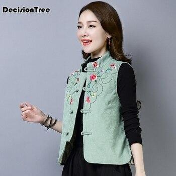 8d1655ba4e 2019 nuevo estilo chino de mediana edad de las mujeres solo breasted  chaleco vintage bordado chaleco abrigo prendas de vestir exteriores