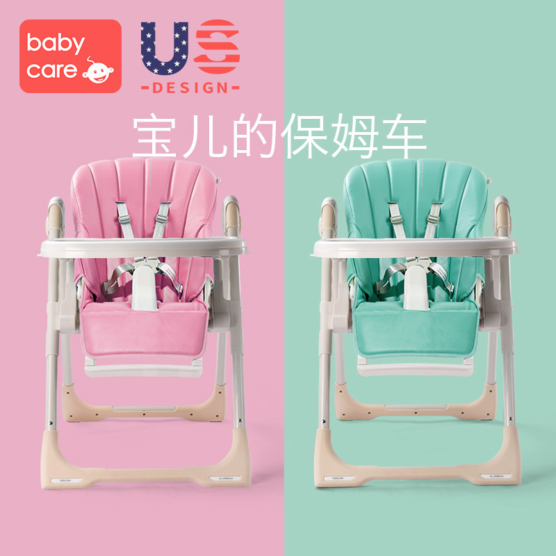 Out Of The Box Baby Dining Chair Multi-function Baby Portable Folding Baby Dining Chair Can Sit And Adjust The Baby Dining Chair
