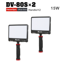 FalconEyes 2pcs/lot 15W Portable Super Slim LED Fill LIGHT for camera or camcoder 80pcs LEDs with Handheld Holder DV-80SL Kit цена