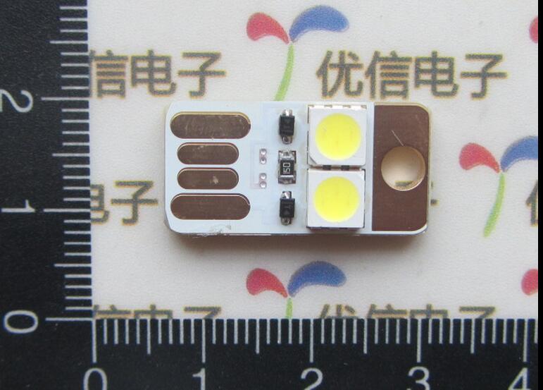 Mobile power supply usb lamp white light