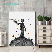 The Little Prince Poster Nursery Fine Art Paper Watercolor Inspiration Wall Art Children Gift Without Frame AP008