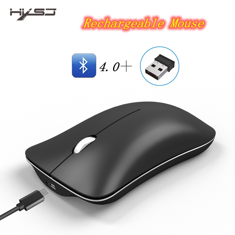 HXSJ Bluetooth4.0 2.4 ghz Sans Fil Rechargeable Souris 1600 dpi Ergonomique Optique Souris Portable De Bureau Souris USB
