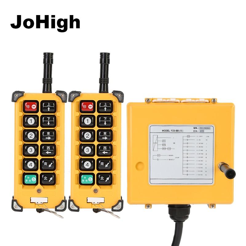 JoHigh Hoist industrial Direction wireless Crane Radio Remote System switch 2 transmitter 1 receiver