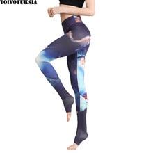 TOIVOTUKSIA New Fashion Womens  Printed Leggings Long Soft Size S-XL
