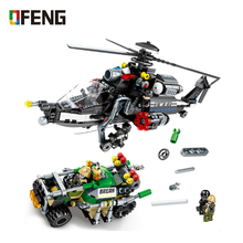 Helicopter Black Hawk Military Building Blocks Compatible Hunt City SWAT Police Bricks Toys iGifts for Children city police swat helicopter car building blocks compatible legoingls brinquedos bricks playmobil educational toys for children