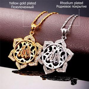 Image 2 - U7 Big Flower Islamic Jewelry Gold Color Rhinestone Crystal Vintage Arabians Allah Necklaces & Pendants For Women Gift P328