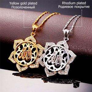 Image 2 - U7 Grote Bloem Islamitische Sieraden Goud Kleur Rhinestone Crystal Vintage Arabieren Allah Kettingen Voor Vrouwen Gift P328